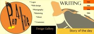 A Site logo I made in 2008