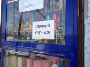 Hot hot dogs are big in Kazakhstan.